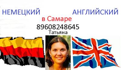 Курсы по изучению английского языка | LA-ONLINE Самара